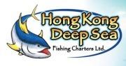 Hong Kong Deep Sea Fishing Charters