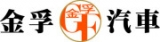 Gainfull Motors Limited