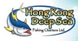 Hong Kong Deep Sea Fishing Charters