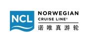 Norwegian Cruise Line China