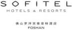 Sofitel Foshan