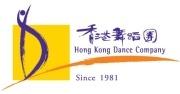 Hong Kong Dance Company