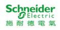 Schneider Electric (Hong Kong) Limited