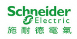 Schneider Electric (Hong Kong) Limited