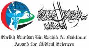 Sheikh Hamdan Bin Rashid Al Maktoum Award for Medical Sciences