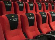 世界首家FLEXOUND AUGMENTED AUDIO影院在芬兰开张营业