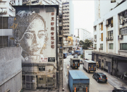 Vhils Studio Asia - Open Day