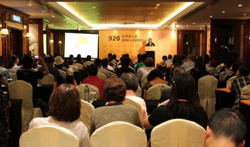 台灣的一小步,亞洲的一大步 ─ 「明文立法 禁食狗肉」