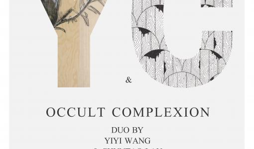 Art exhibition with multi-sensation: