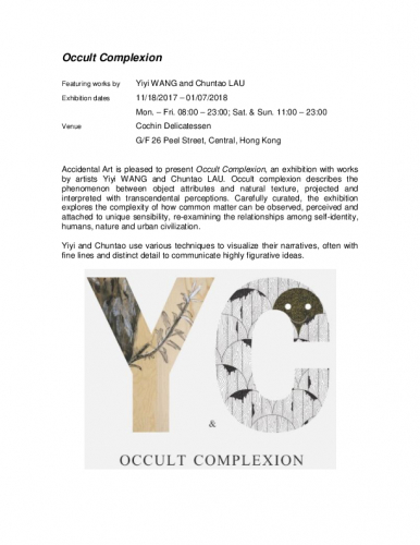 eng_press-release_occult-complexion_accidental-art.pdf