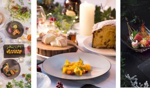 時尚食府aqua和Armani/aqua 誠獻聖誕美宴和豐富禮品
