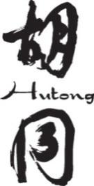 hutong-logo.jpg