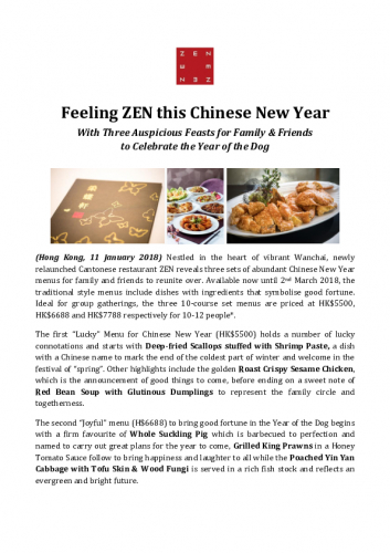 2018-02-feeling-zen-this-chinese-new-year.pdf