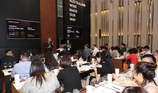 新聞稿:2018年Vinexpo香港酒展「特邀嘉賓國」澳洲 在展會上展示其豐富多樣的澳洲酒釀