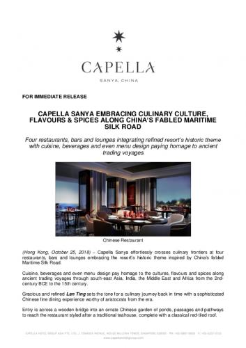 capella-sanya-fb-release.pdf