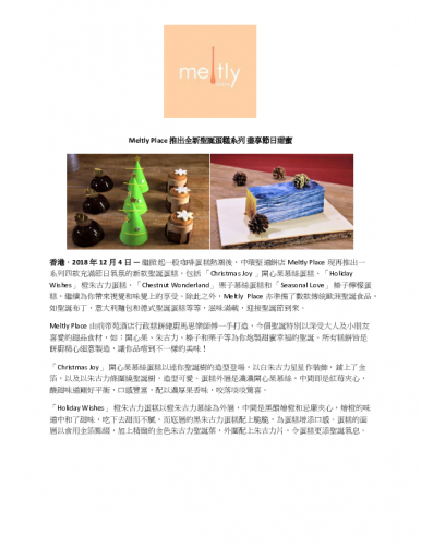 meltly-placetuichuquanxin-e8-81-96-e8-aa-95dangaoxilie-e7-9b-a1xiang-e7-af-80ritianmi.pdf