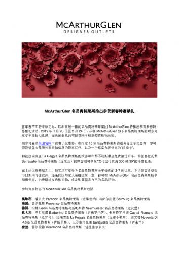 mcarthurglen-lunar-new-year-campaign-sc.pdf