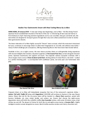 realize-your-gastronomic-dream-with-new-tasting-menus-by-le-reve.pdf