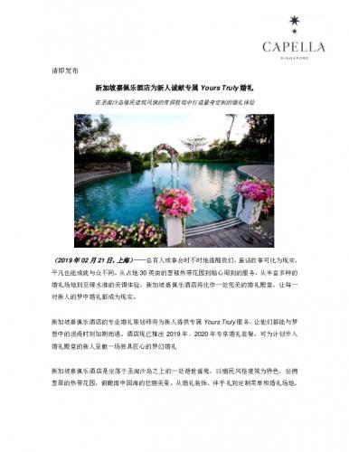 2019-02-21-capella-singapore-2019-weddings-release-sc-final-version.pdf