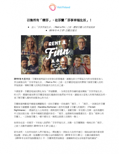 2019-04-08-rent-a-finn-press-release-tc.pdf