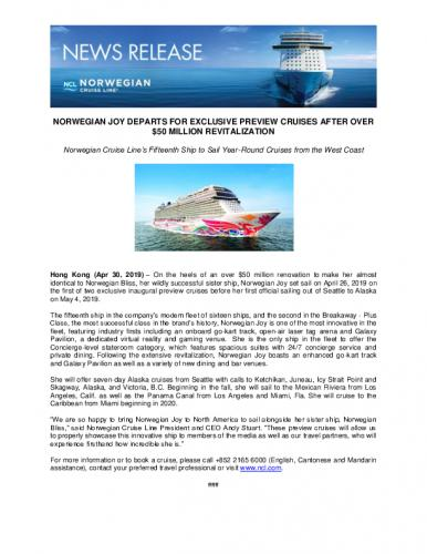 Press Release: NORWEGIAN JOY DEPARTS FOR EXCLUSIVE PREVIEW CRUISES