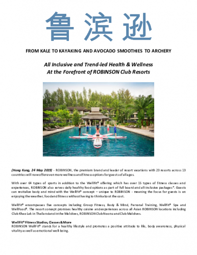 2019-05-24-from-kale-to-kayaking-wellfit-wellfood-at-robinson.pdf