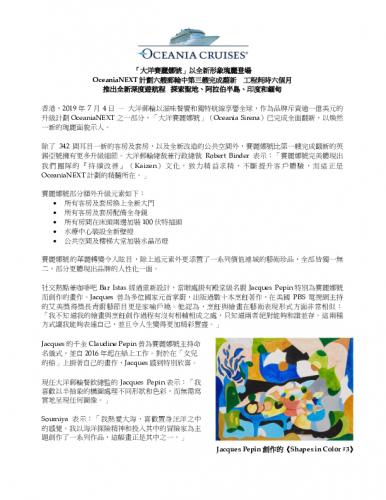 e3-80-8cdayang-e8-b3-bd-e9-ba-97nuo-e8-99-9f-e3-80-8dyiquanxinxingxianggui-e9-ba-97deng-e5-a0-b4-oceanianext-e8-a8-88-e5-8a-83lusou-e9-83-b5-e8-bc-aazhongdisansouwanchengfanxin.pdf