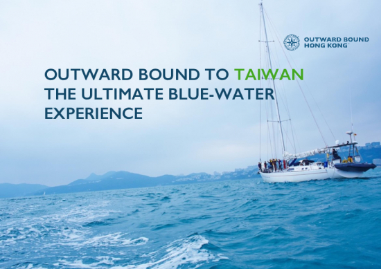 sail-to-taiwan-course-outline.pdf