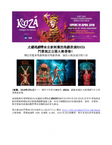 2018-02-04_cirque-du-soleil-kooza-_now-on-sales-tc.pdf