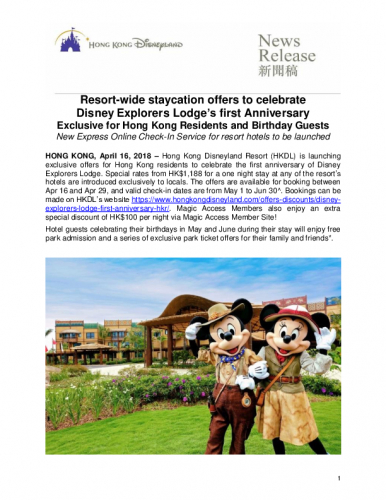 press-release-disney-explorers-lodges-first-anniversary-exclusive-for-hong-kong-residents-and-birthday-guests_.pdf