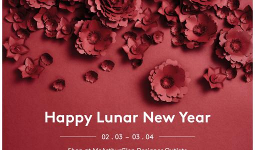 MCARTHURGLEN DESIGNER OUTLETS WELCOME CHINESE SHOPPERS WITH AMAZING LUNAR NEW YEAR OFFERS AND FUN SELFIE CHALLENGE