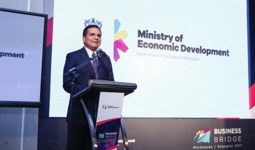 墨西哥米却肯州州长Silvano Aureoles Conejo展开访华行程,共商两国经贸关系,推动墨西哥旅游发展