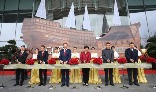Press Release:InterContinental Guangzhou Exhibition Center is Now Open Flagship Property for the InterContinental brand in Guangzhou