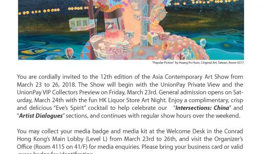 Interview Opportunity: Asia Contemporary Art Show Open Next Friday!