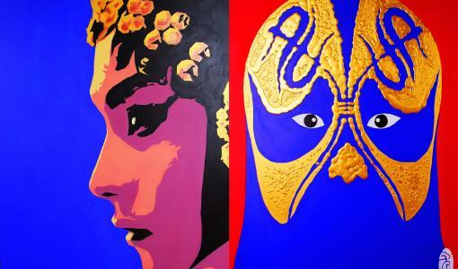 第十三屆亞洲當代藝術展 滙聚全球各地藝術家及精選作品