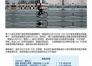 傳媒參觀及採訪: 亞洲當代藝術展兩週後揭幕!