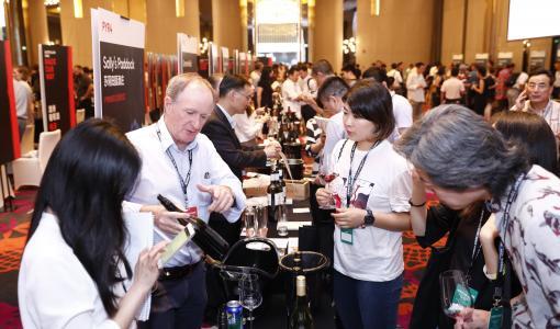 2018澳大利亚葡萄酒管理局中国区路演大获成功