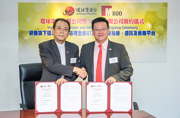 Universal Television Limited Chairman Mr. WEI Yue Tong (Left) and M800 Limited Co-Founder, serving as Chairman & CEO, Mr. Steven YAP (Right), displaying the signed agreement.
