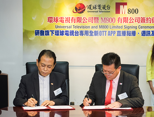 Mr. WEI Yue Tong (Left) and Mr. Steven YAP (Right), signing the contract to commence the two companies' partnership.