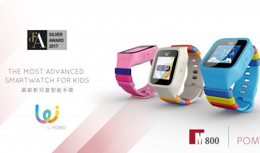 M800以頂尖科技為保障兒童安全作先鋒
