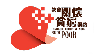 logo_hkcnp.png