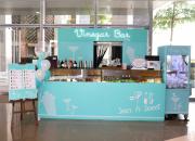 《呷醋 ‧ 給生活每天一個小確幸》期間限定一斤果醋Vinegar Bar正式登陸希慎廣場