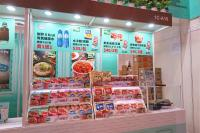 bj-noodle-food-expo-2018.jpg