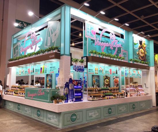 cou-su-foodexpo-booth1-1.jpeg