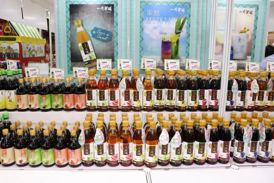 cou-su-foodexpo-booth3.jpeg