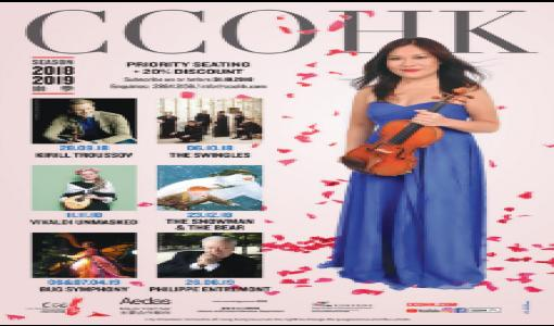 City Chamber Orchestra of Hong Kong 2018/2019 Subscription Season