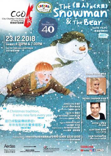 the-snowman-the-bear-a.jpg