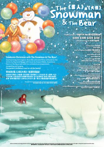 the-snowman-the-bear-b.jpg