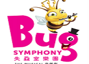 Bug Symphony - The Musical is Back!