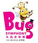Bug Symphony